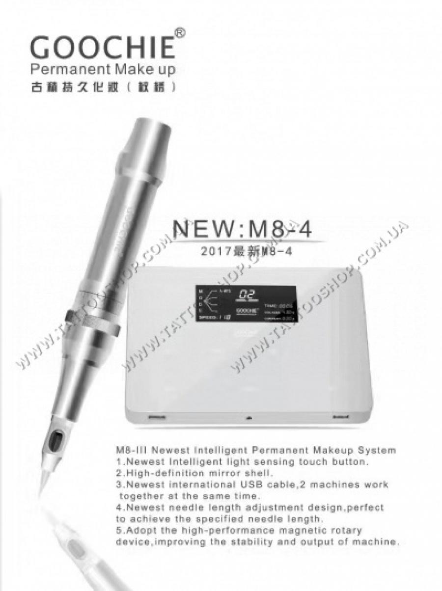 Цифровой набор С ПЕДАЛЬЮ- GOOCHIE M8-4.6500-27000 об\мин.