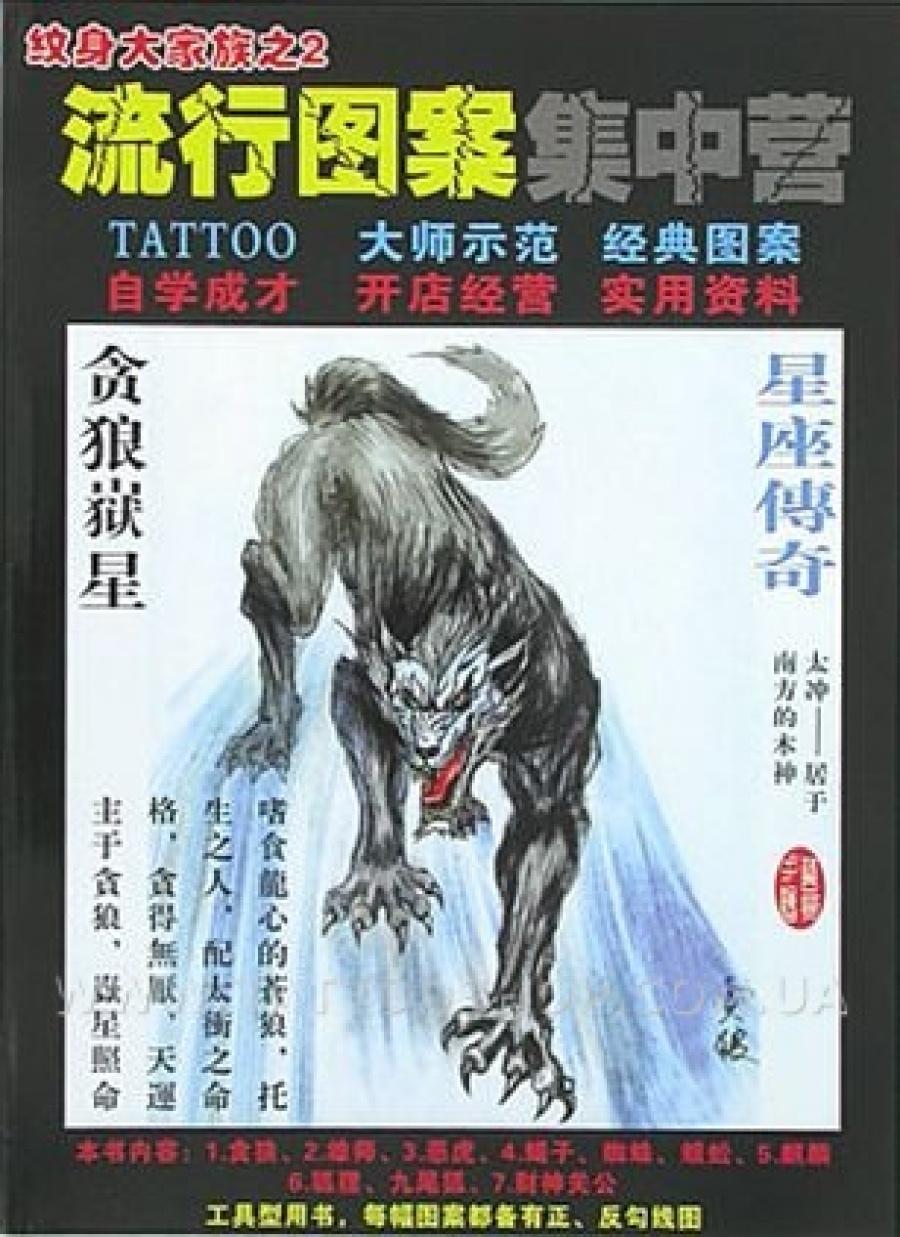 СКИДКА!!!Каталог-75 страниц эскизов и фото с животными и насеком