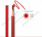 PMU Waterproof Pencil for Lip . RED