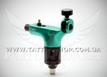 HALO Spektra by FK Irons SEAFOAM Rotary Tattoo Machine.