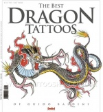 Большой цветной каталог с ДРАКОНАМИ.50 страниц.Италия.