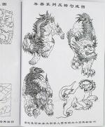Кошки,тигры,львы и др.Фото,эскизы.35 страниц.Китай.