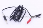 TOP of the Line Silicone 22AWG Clip Cord 8 foot Cord with 1/4 in