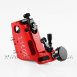 STIGMA Rotary Hyper V3 RED Tattoo Machine - STIGMA.