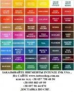 Краска Intenze (Bamboo) 125 мл.1 шт.США.